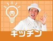 storage_kitchen_183