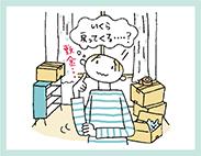 SUUMO様_2階リビング_アイキャッチ修正