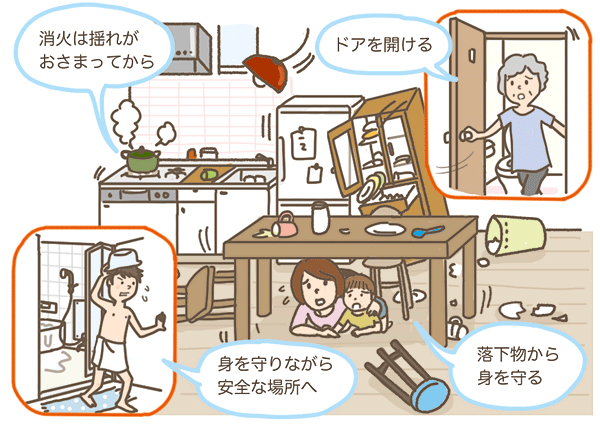 地震 の 備え 備え|地震|あしたの笑顔のために|東京海上日動火災保険
