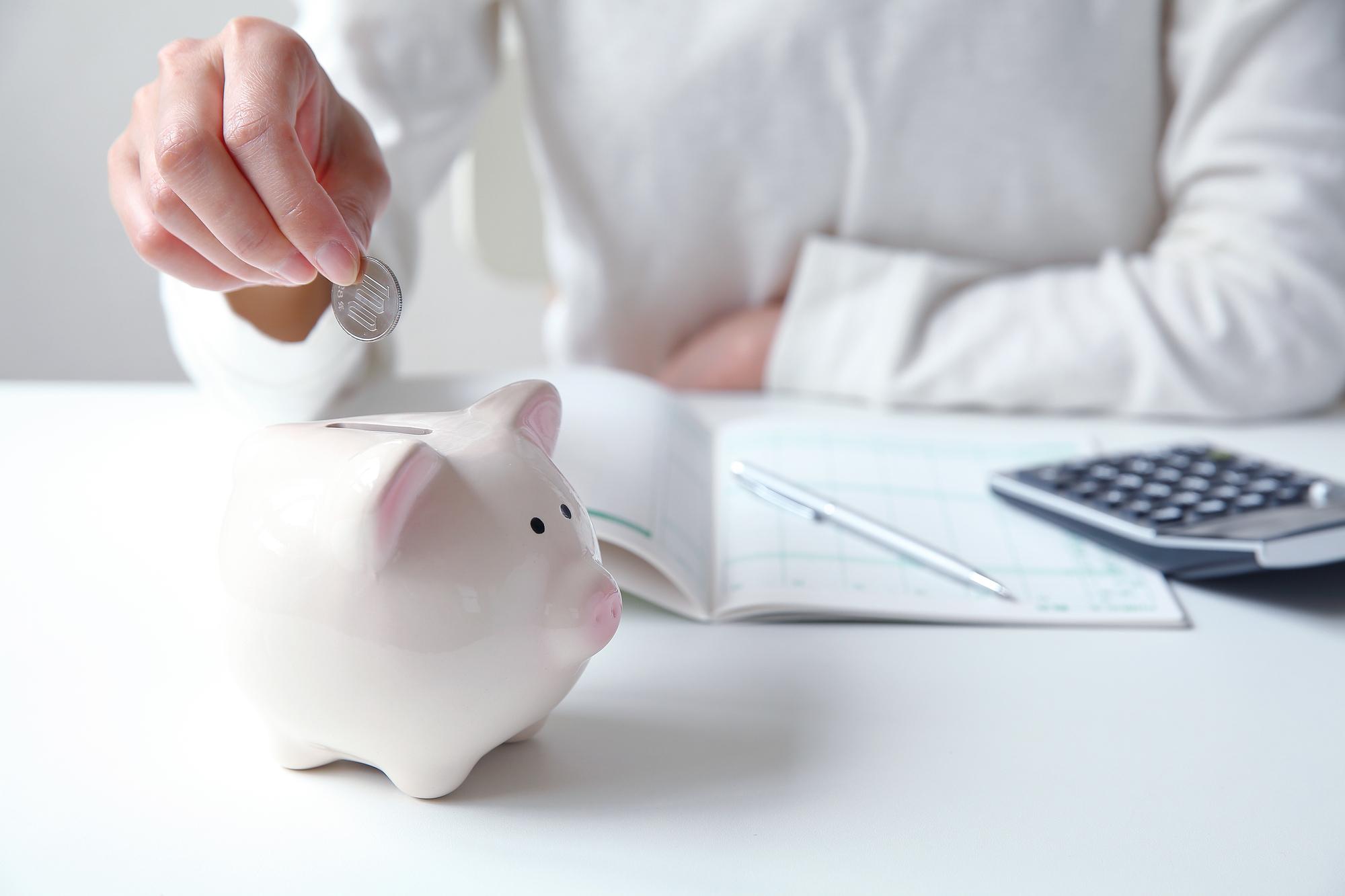 節約・貯蓄のアイデア