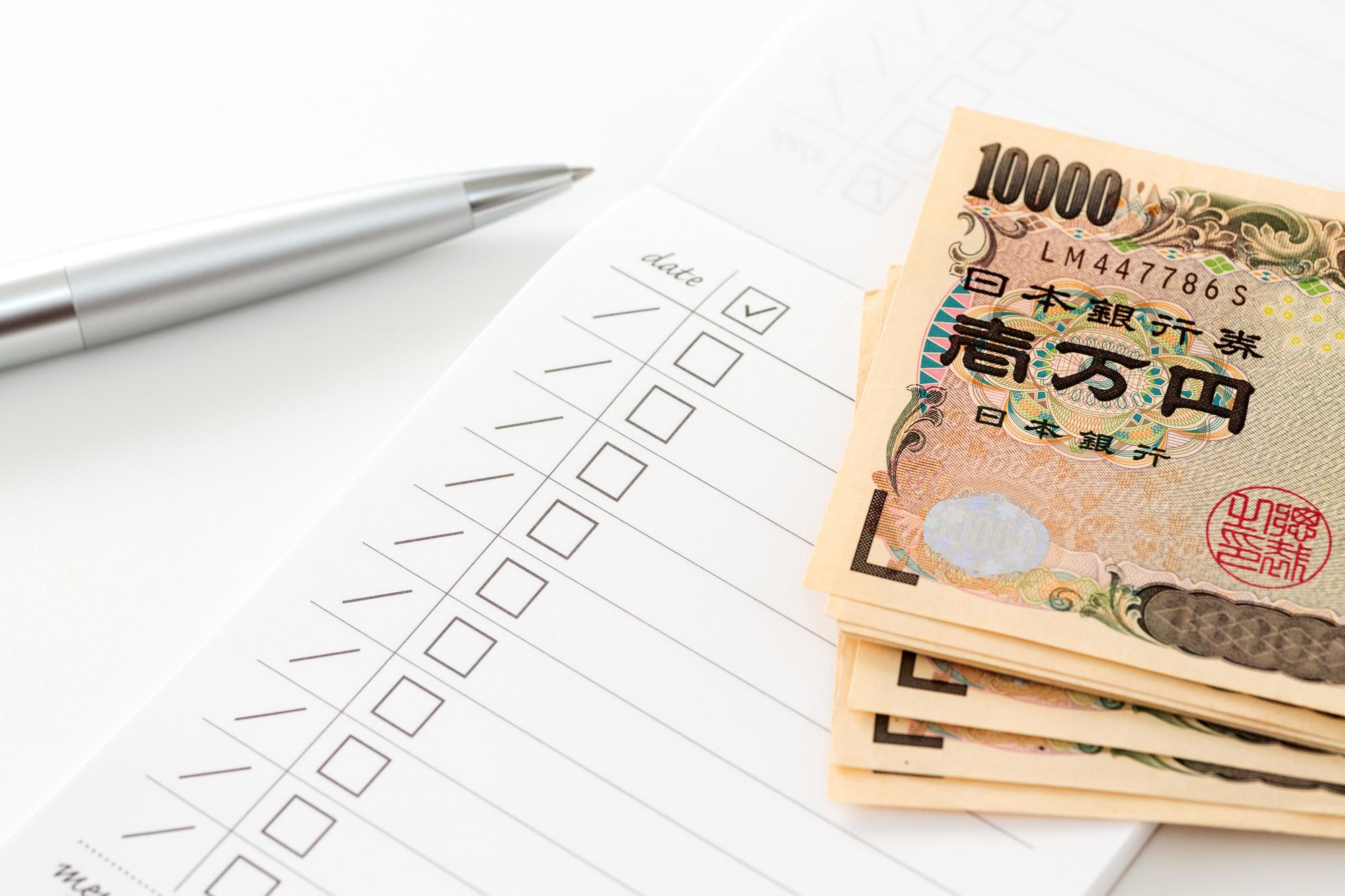 敷金・礼金など初期費用の種類と目安を解説
