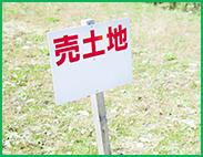 tochi_baikyaku_soba_183