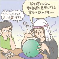 hissi_main_2009-1