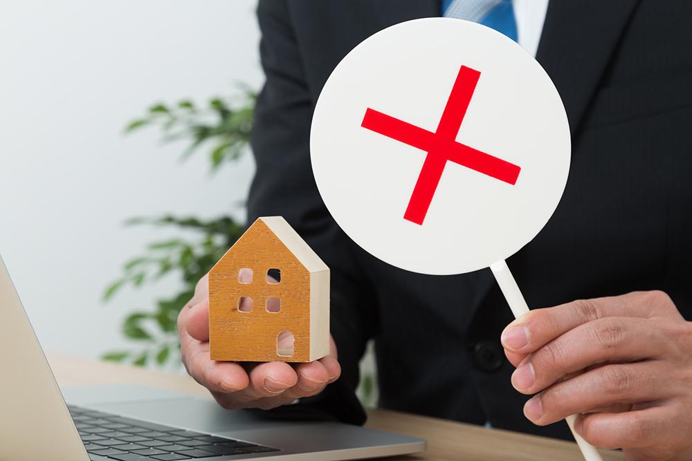 住宅ローンの本審査に落ちたイメージ