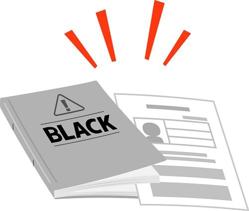 ブラックリストのイメージ