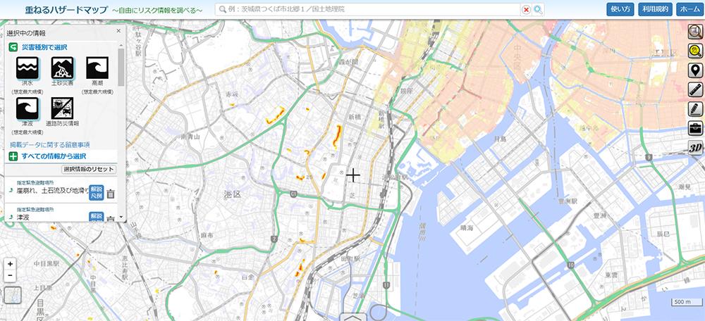 重ねてハザードマップより。地図に災害情報を反映した画像