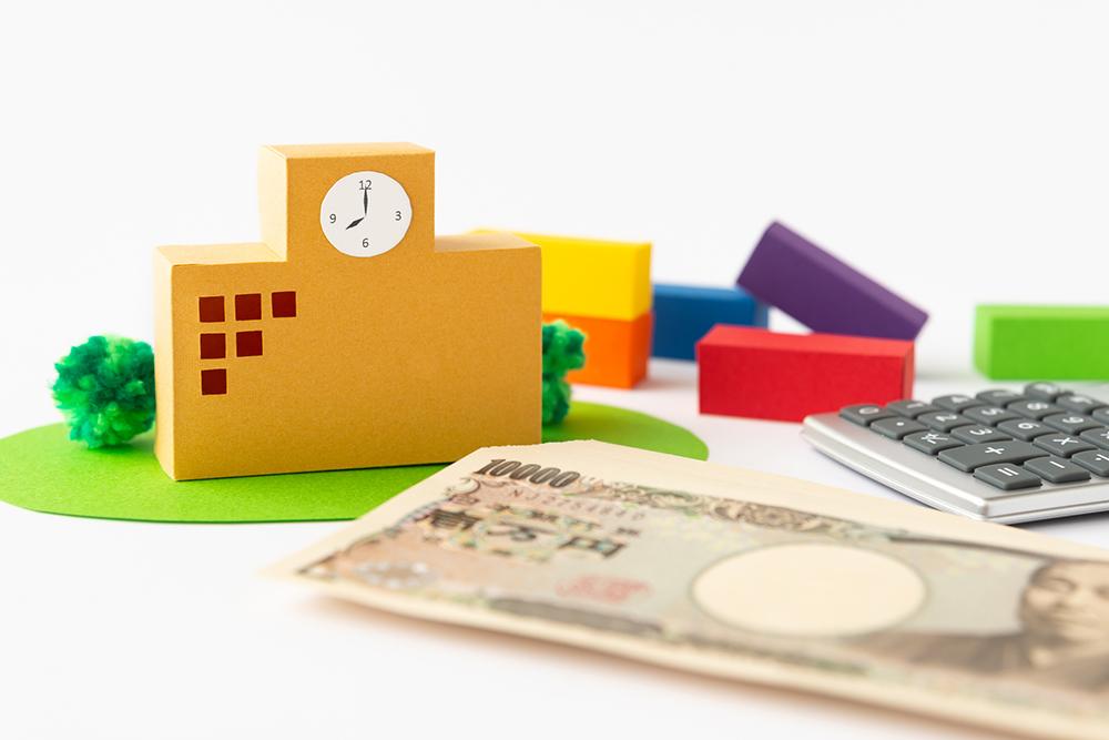 教育費のイメージ