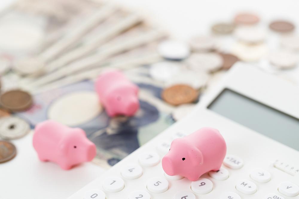 固定資産税を試算するイメージ