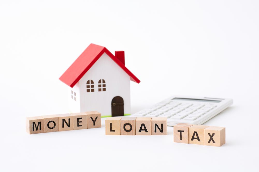 マイホームを所有すると、固定資産税やローンなどの支払いが必要に
