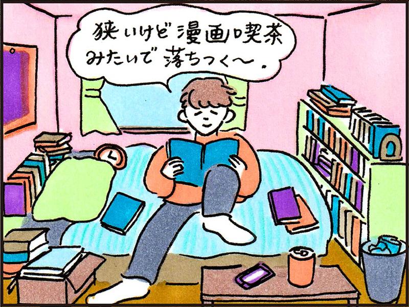 一人暮らしの部屋でくつろぐ人のイラスト