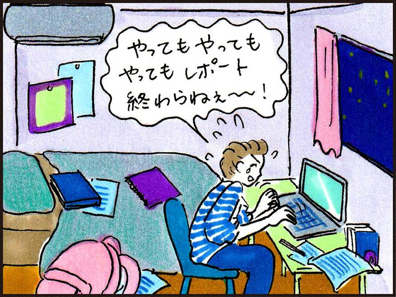 部屋で課題をする大学生のイラスト