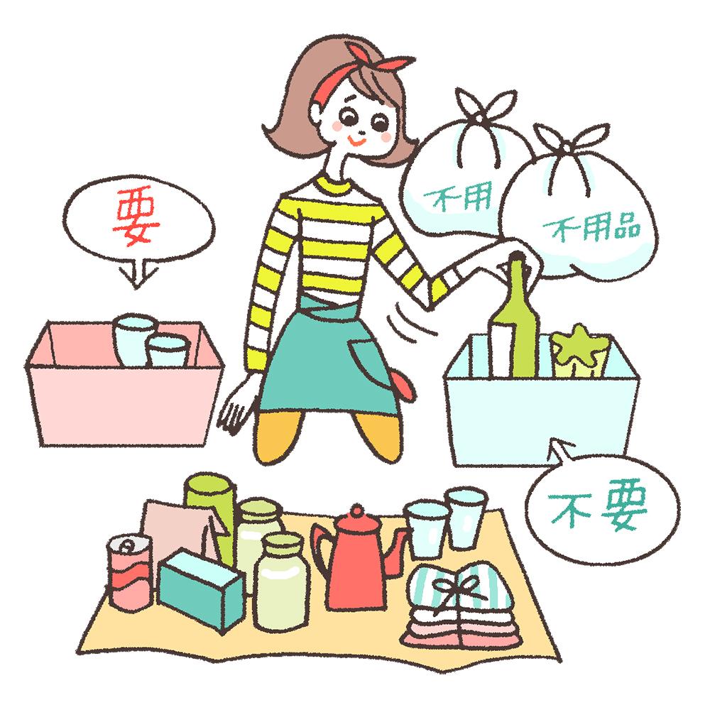 キッチンにあるものの要・不要の分別をする人のイラスト