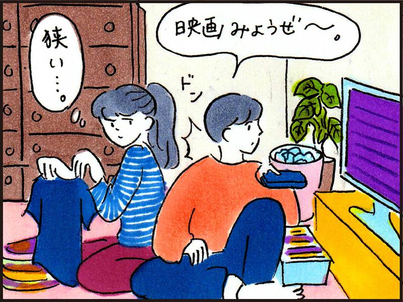 狭い部屋で過ごすカップルのイラスト