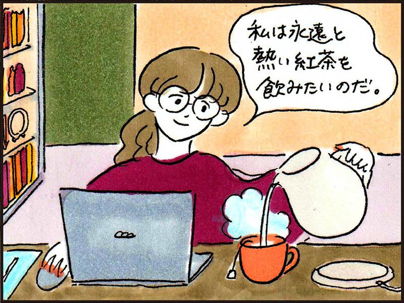 電気ケトルを使う女性のイラスト