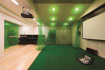 地下室のゴルフ練習場