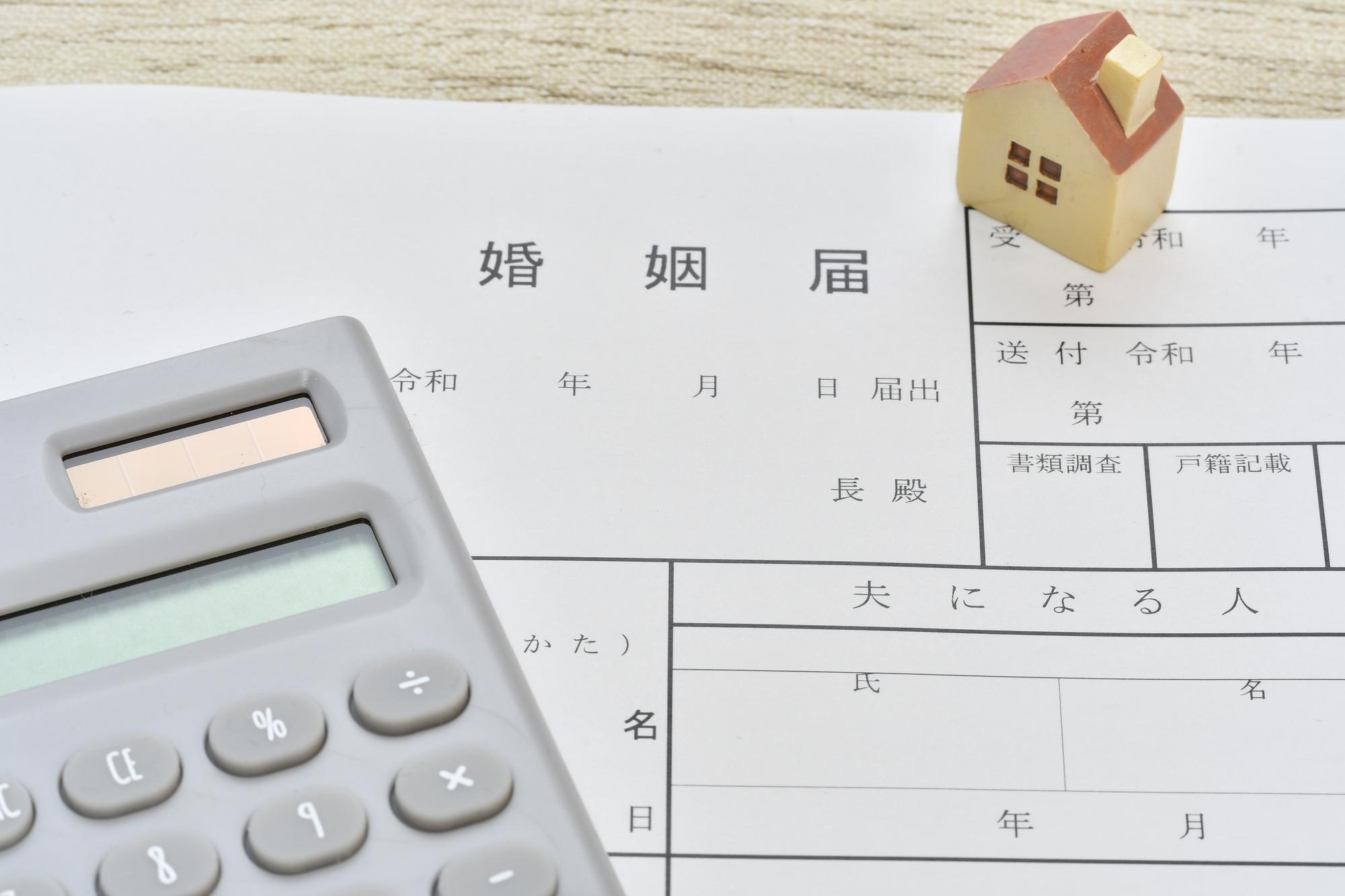 婚姻届けと住宅購入のイメージ