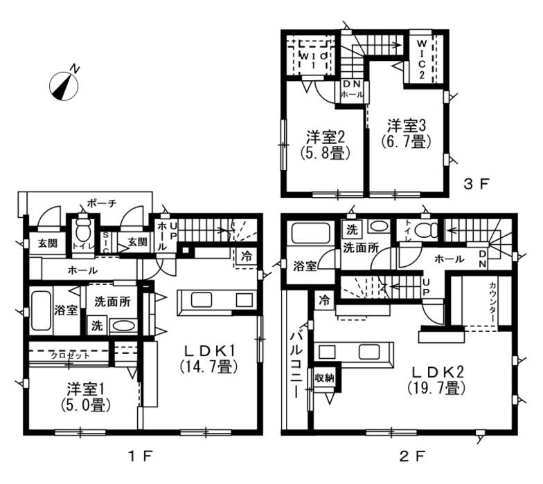 二世帯住宅の実例1