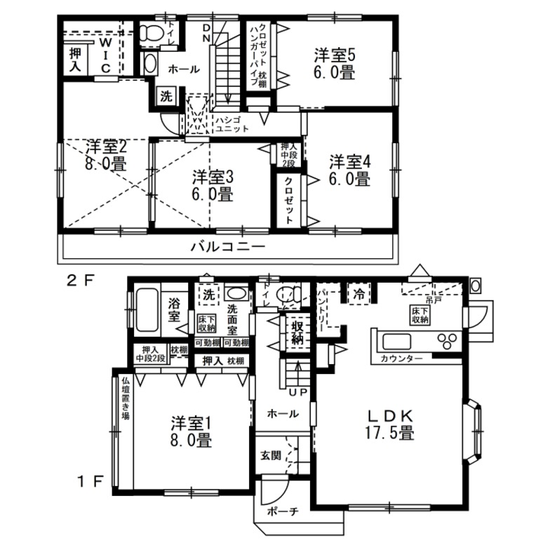 二世帯住宅の実例2