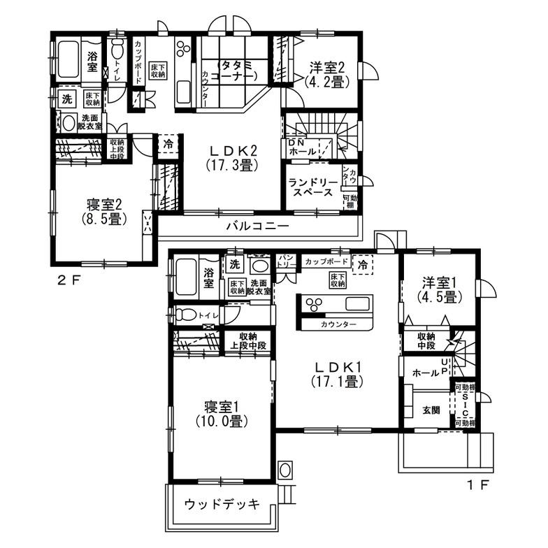 二世帯住宅の実例3