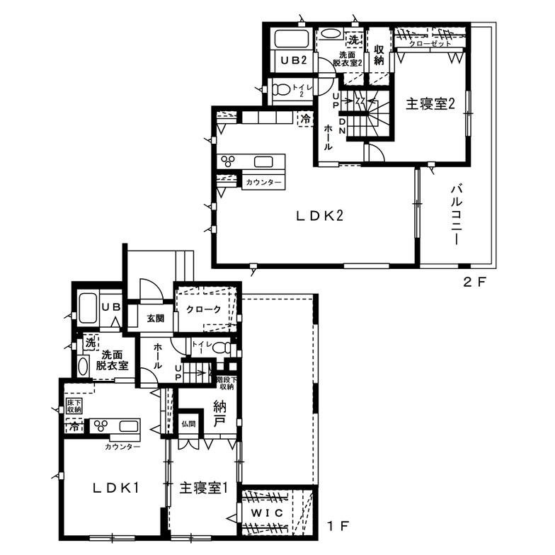 二世帯住宅の実例4