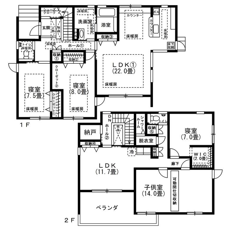 二世帯住宅の実例5