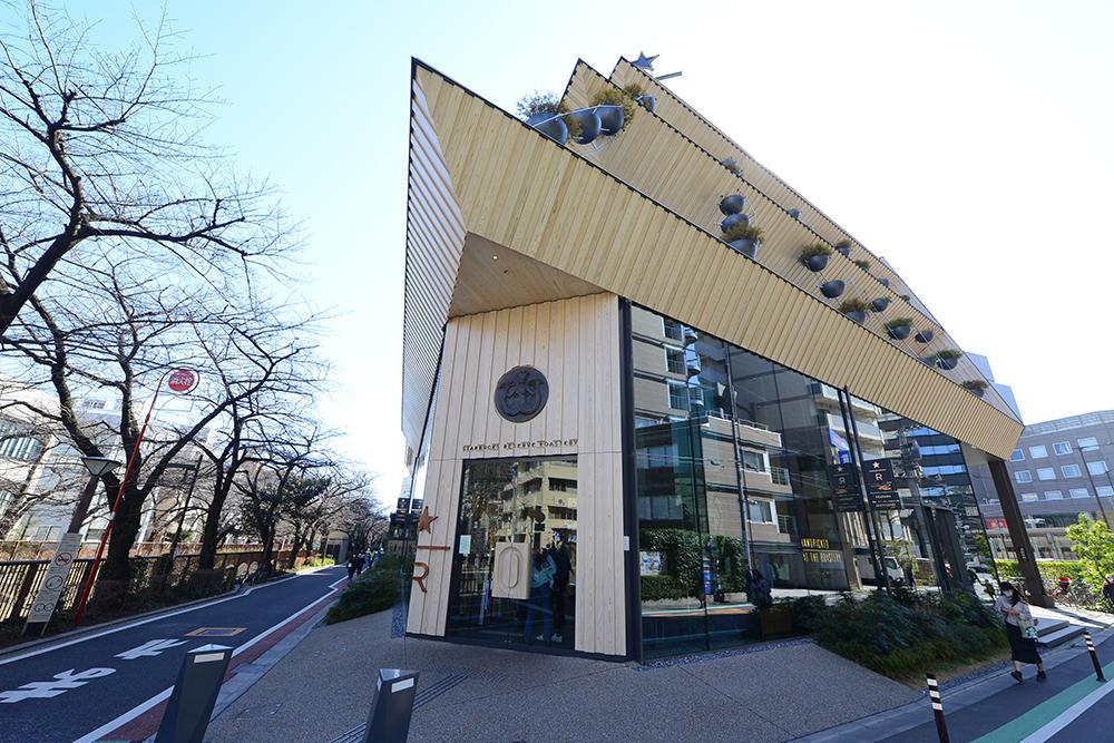 中目黒店が世界で5店舗目のスターバックス リザーブ ロースタリー 東京