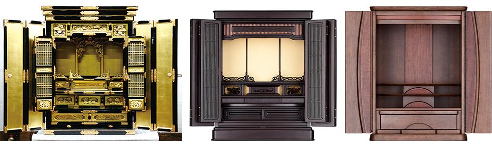 左から金仏壇、唐木仏壇、家具調仏壇