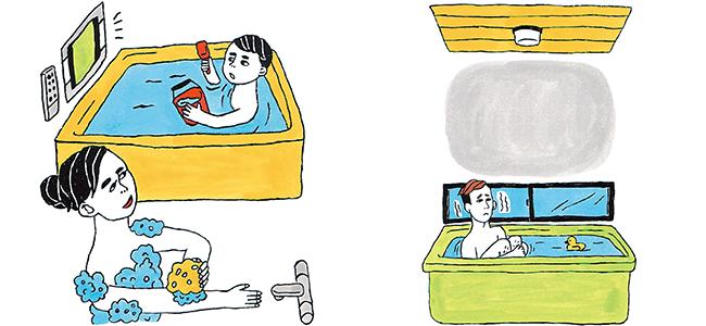 お風呂は広さや保温性、汚れにくさを重視