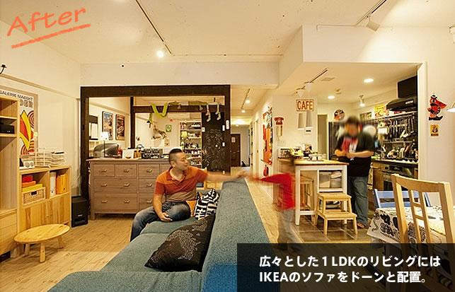 広々とした1LDKのリビングにはIKEAのソファをドーンと配置