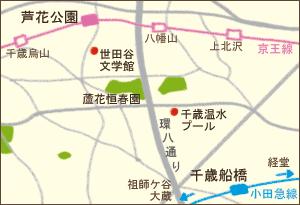 芦花公園・千歳船橋エリア地図