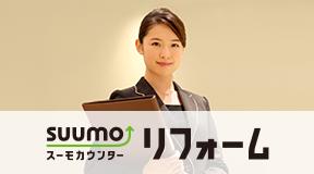 埼玉 スーモ