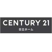センチュリー21 日立ホーム トッ...
