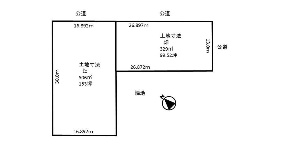 幸町4(美瑛駅) 410万円