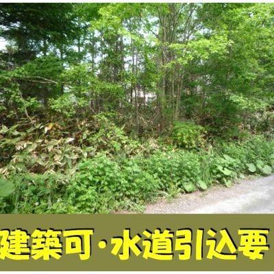 陣川町 50万円