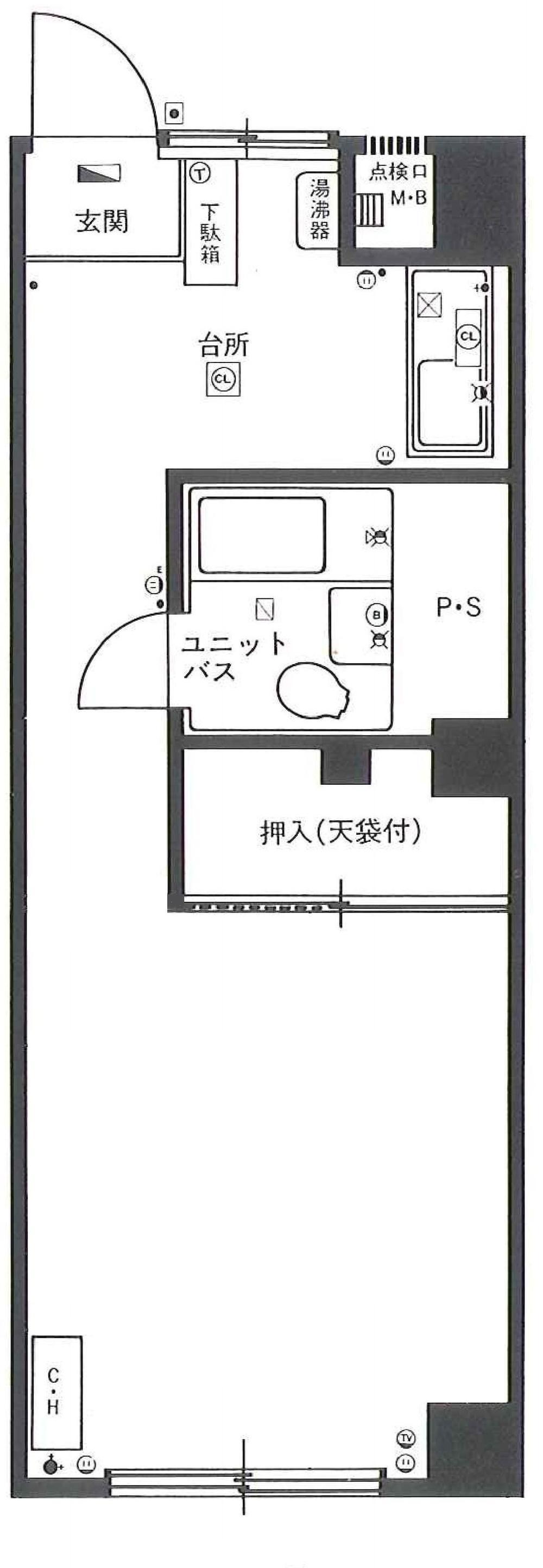 小岩井中津川マンション