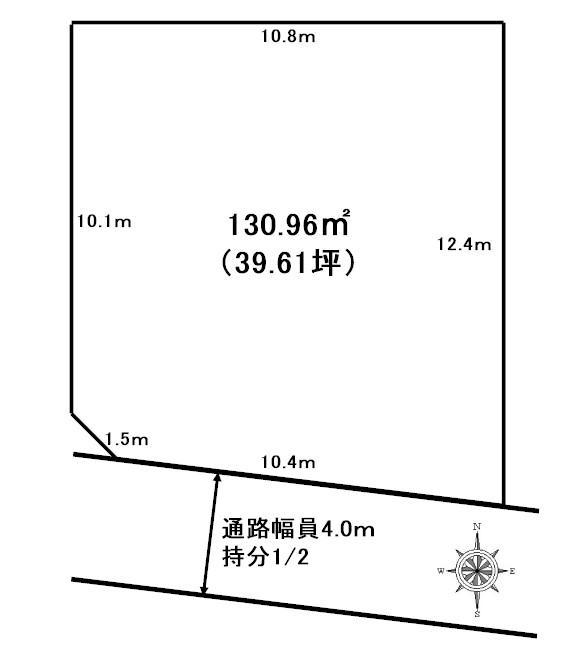 高橋1(中野栄駅) 1520万円