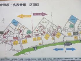 金ケ瀬字広表(大河原駅) 886万9000円~1407万円
