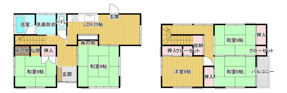 大ケ口2(大槌駅) 600万円