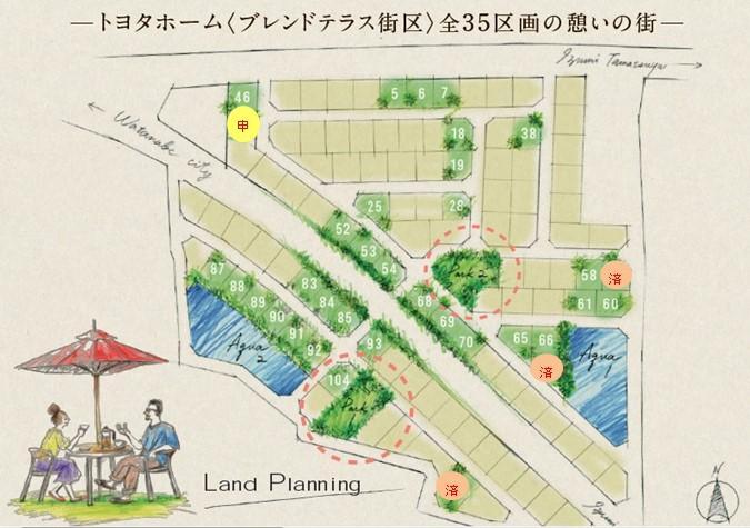 【トヨタホームとうほく】 駅徒歩14分! ヴェルデガーデン泉建築条件付き宅地26区画
