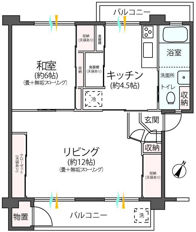 平尾住宅63号棟