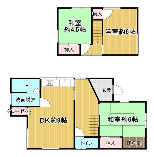 柳河内2(高宮駅) 1598万円