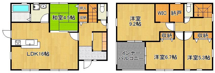 高浜2 2498万円