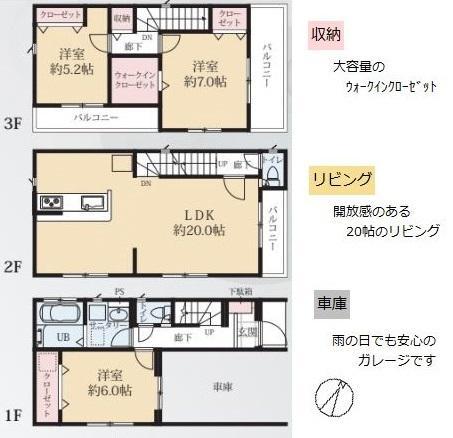 筥松1(箱崎駅) 3095万円