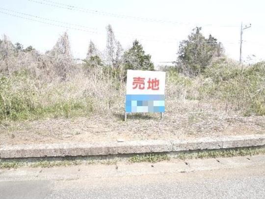 栗又四ケ(石岡駅) 90万円