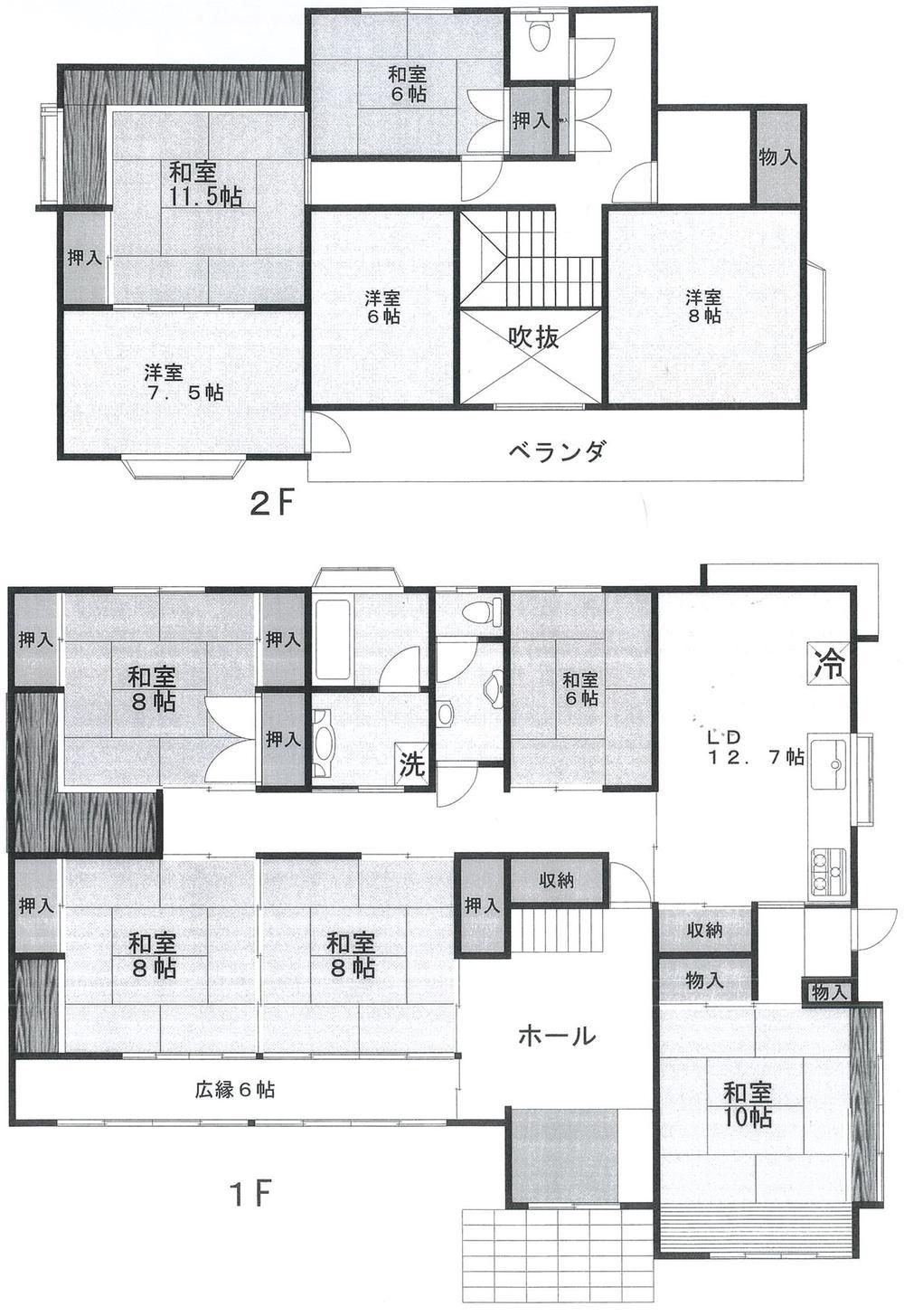 野中町(新栃木駅) 5100万円