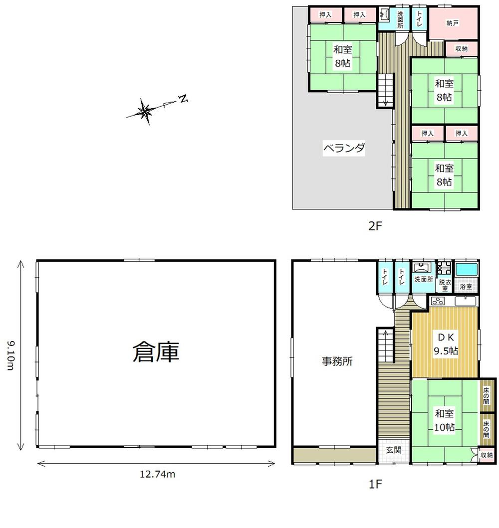 大字羽川(小金井駅) 1780万円