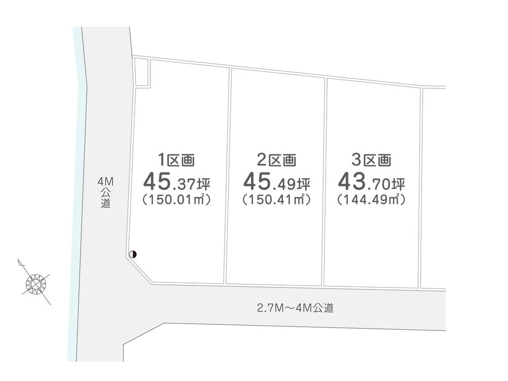 【売主物件】ASブリエガーデン広瀬1丁目 第8 全3区画