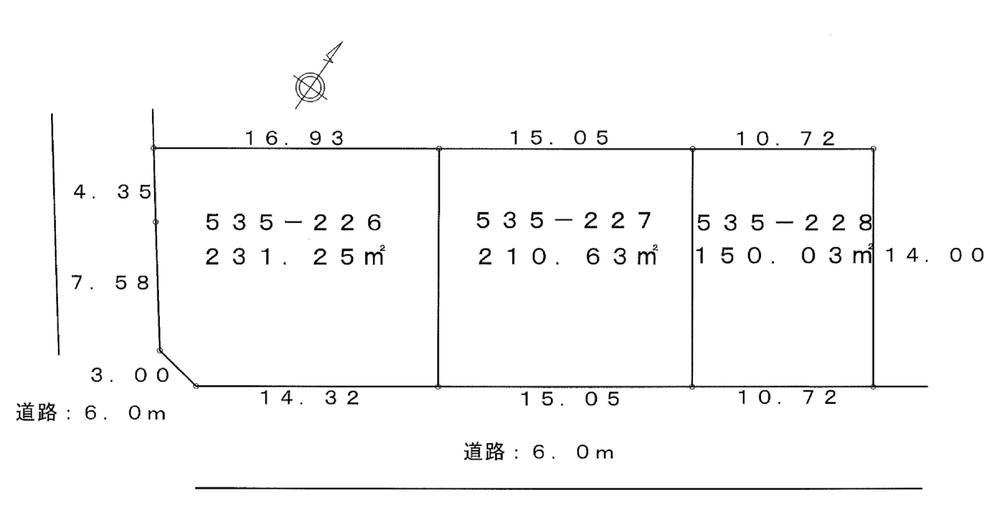 極楽寺(八街駅) 630万円
