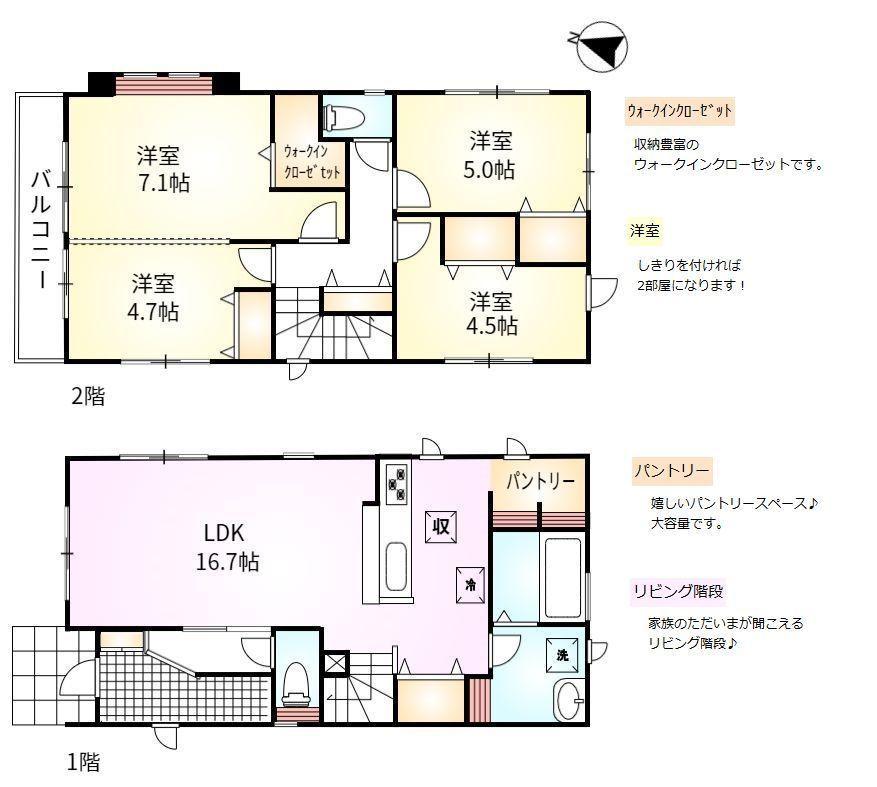 那珂5(竹下駅) 4130万円