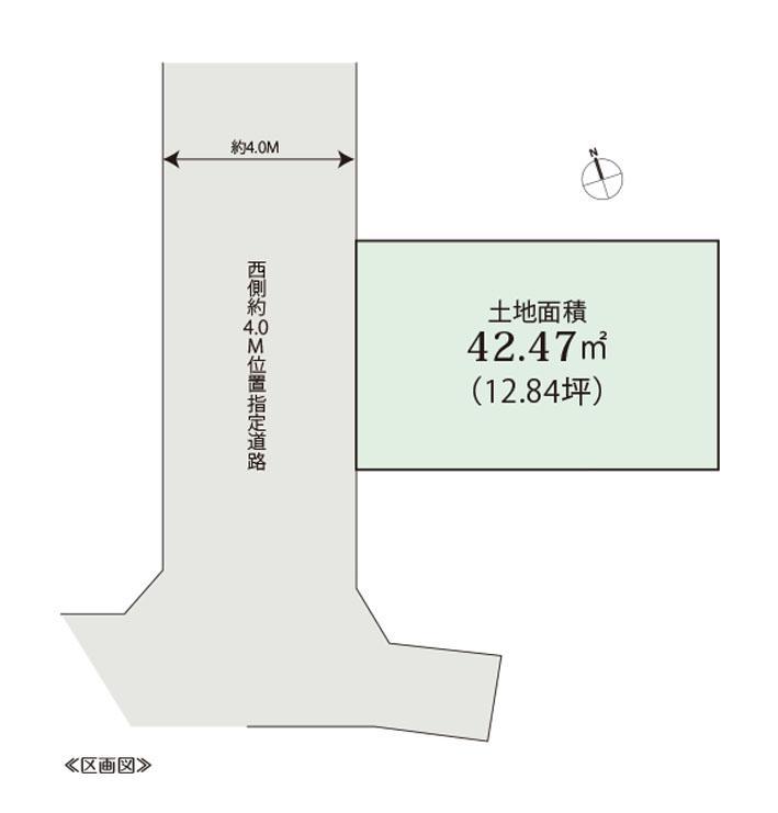 溝沼1(朝霞駅) 400万円